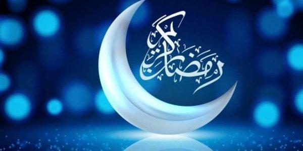 Rede des Propheten Muhammad (s.) zum Heiligen Monat Ramadan