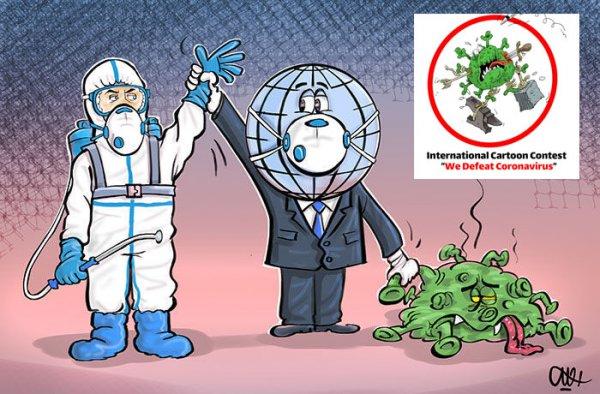 88 Länder nehmen an Coronavirus-Karikaturwettbewerb im Iran teil