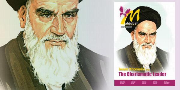 Mahjubah – Sonderausgabe Imam Chomeini (r)