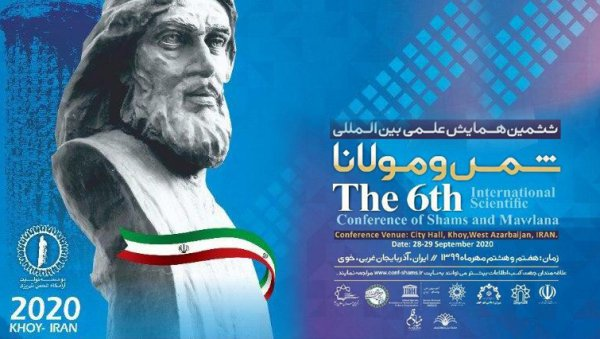 "Internationale Konferenz ""Shams and Mawlana"" in Iran"