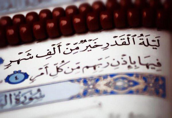 Frohe Kunde im Qur´an (Ramadan 2020 – Teil 4)
