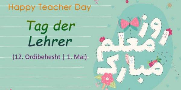 Der Tag der Lehrer im Iran (12. Ordibehesht | 1. Mai 2020)