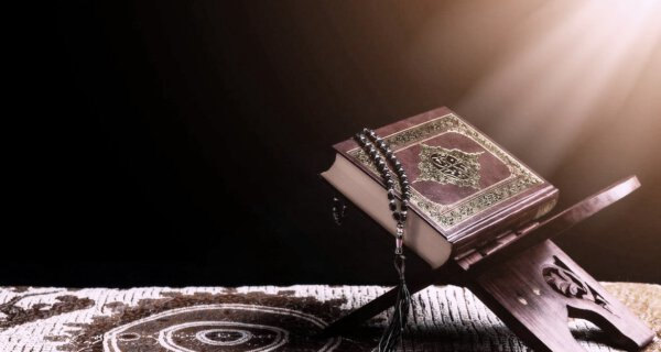 Frohe Kunde im Qur´an ( 5)