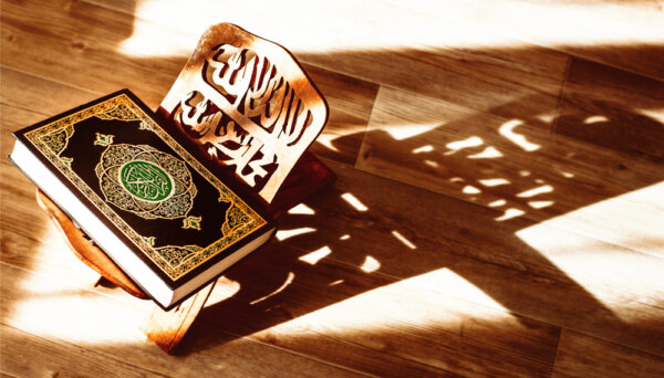 Frohe Kunde im Qur´an (Teil 6)