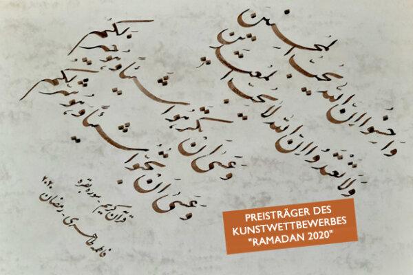 Gewinnerin Kunstwettbewerb Ramadan 2020