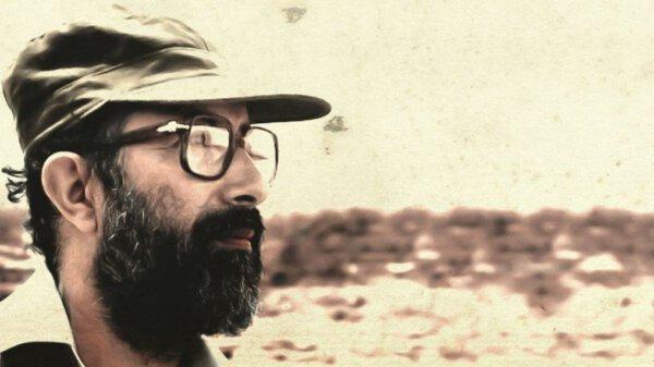 Zum Gedenken an Märtyrer Dr. Mustafa Chamran