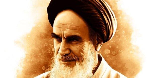 Imam Sayyid Ruhullah Chomeini