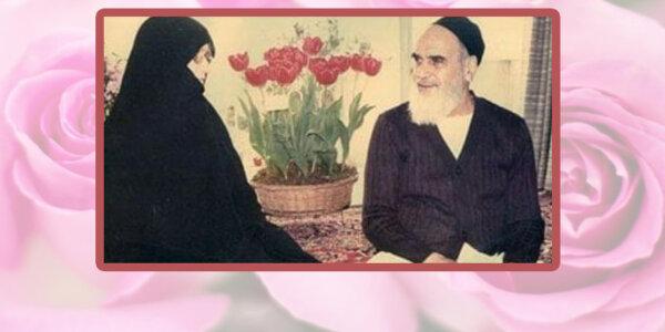 Imam Chomeinis Brief an seine Ehefrau Chadidscha Thaqafi