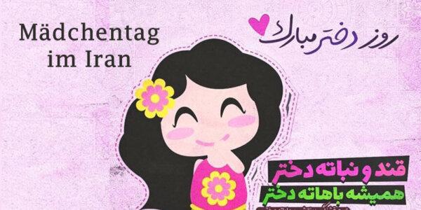 Nationaler Mädchentag im Iran