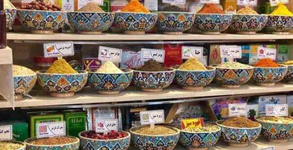 Iranische traditionelle Medizin Nummer 5 auf der Welt