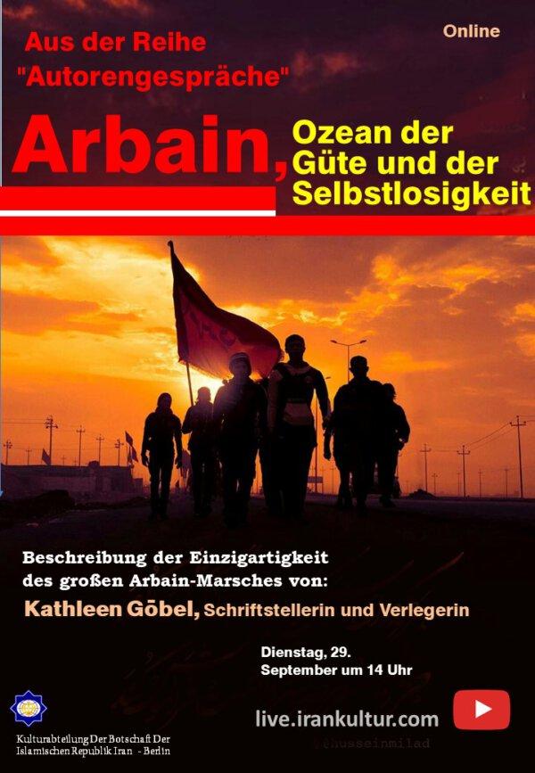 Arbain, Ozean der Güte und der Selbstlosigkeit | Videopremiere