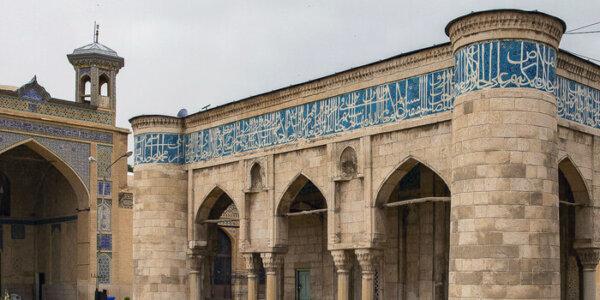 Die Atiq-Moschee in Schiraz