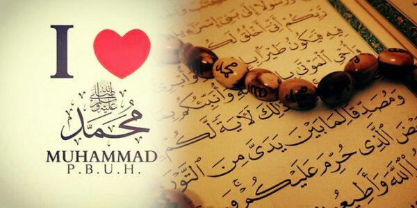 Beleidigung des Propheten Muhammad (s.) und Angriff auf den heiligen Quran