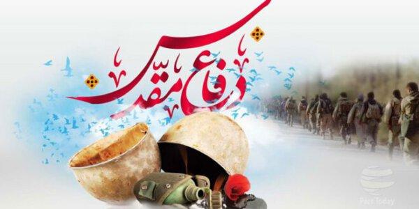 Tapferkeit der iranischen Nation während der acht Jahre der Heiligen Verteidigung