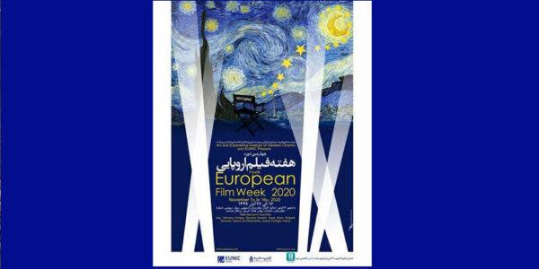 Die 4. europäische Filmwoche im Iran