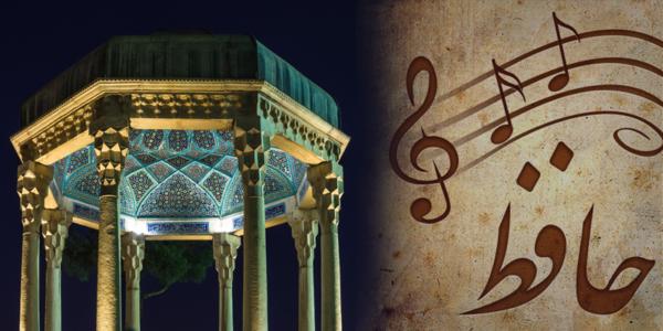 Hafiz und Musik