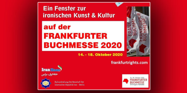 Ein Fenster zur iranischen Kunst & Kultur auf der Frankfurter Buchmesse 2020