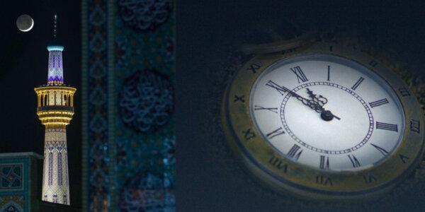 Islamische Zeitrechnung