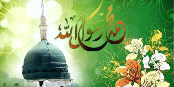 """Geburtstag des Propheten Muhammad (s) - """"Woche der islamischen Einheit"""""""