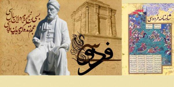 Schahname; eines der berühmtesten Werke der Weltliteratur