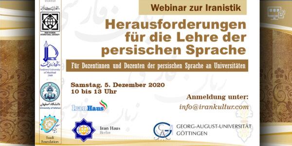Webinar zur Iranistik   Aktuelle Herausforderungen für die Lehre der persischen Sprache