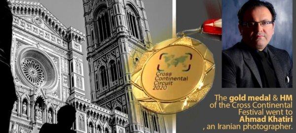 Goldmedaille für iranischen Fotografen beim Interkontinentalfestival