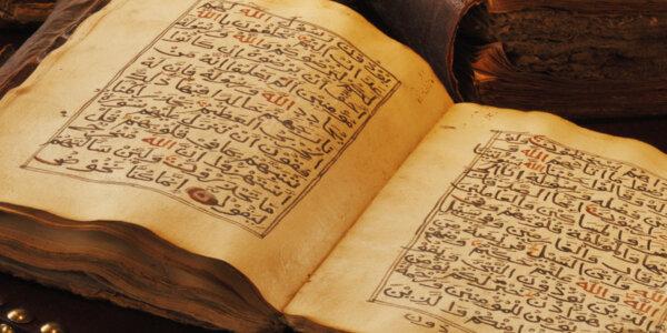 Über die Notwendigkeit einer neuen Übersetzung des Korans in die deutsche Sprache – Teil I