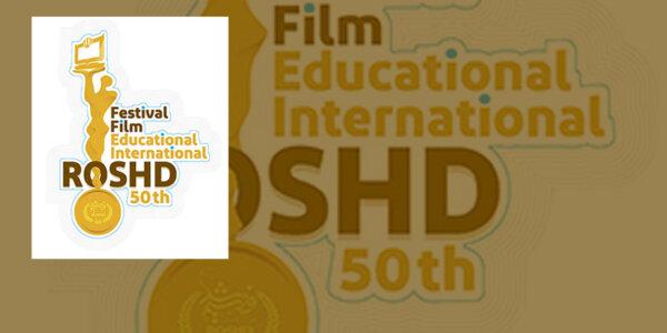 110 Länder begrüßen das 50. Roshd International Film Festival