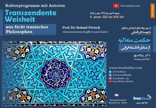 Transzendente Weisheit aus Sicht iranischer Philosophen