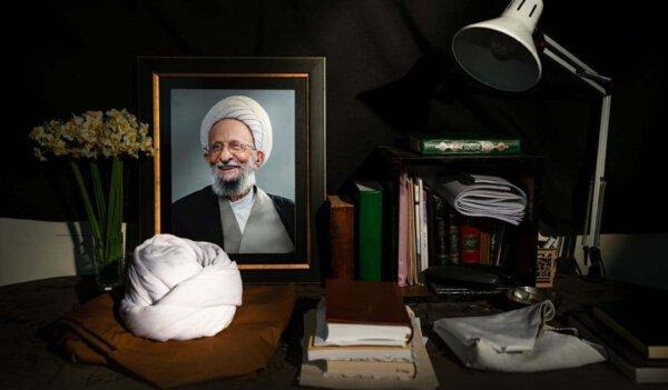 Ayatollah Muhammad-Taqi Misbah Yazdi