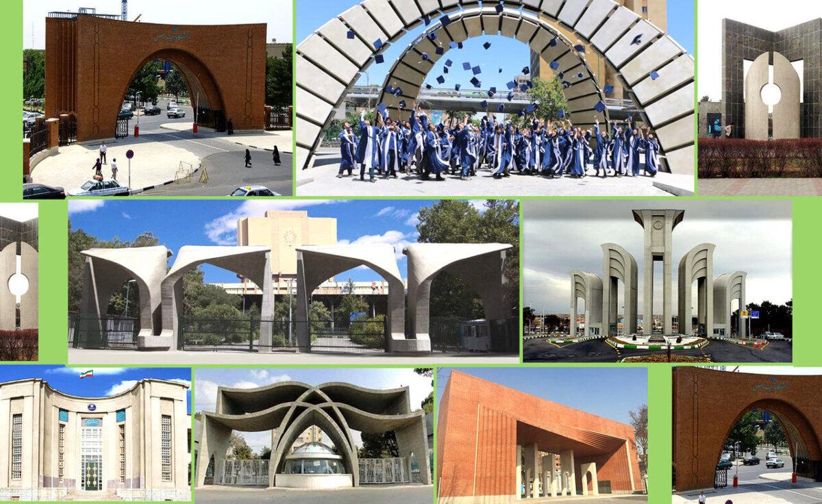 Young University Rankings 2021: 26 iranische Universitäten unter den besten der Welt
