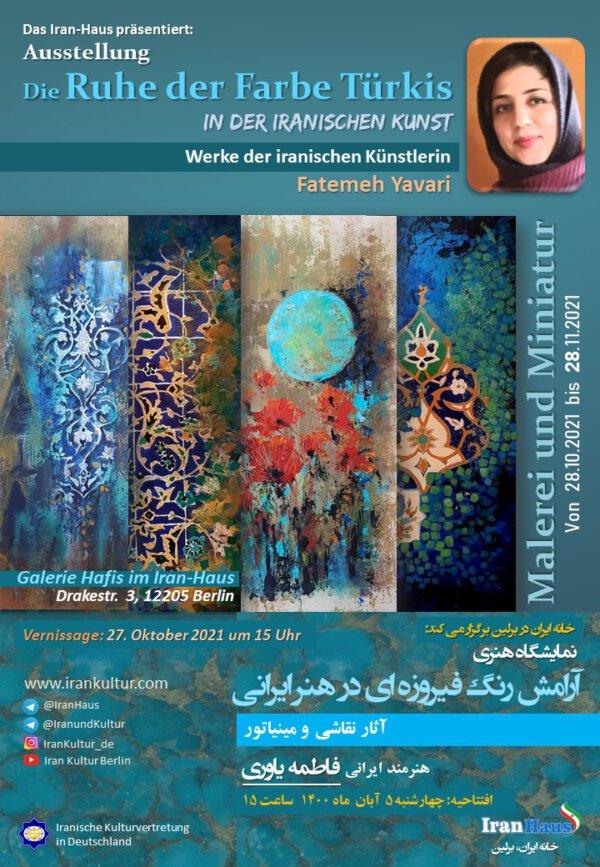 Fatemeh Yavari - Malerei und Miniaturmalerei